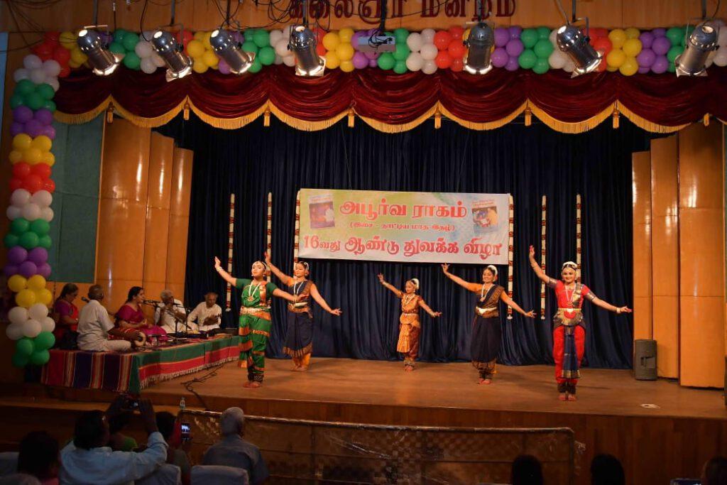 Geethalayam Students performing dance at Apurva Ragam 16th Annual Event